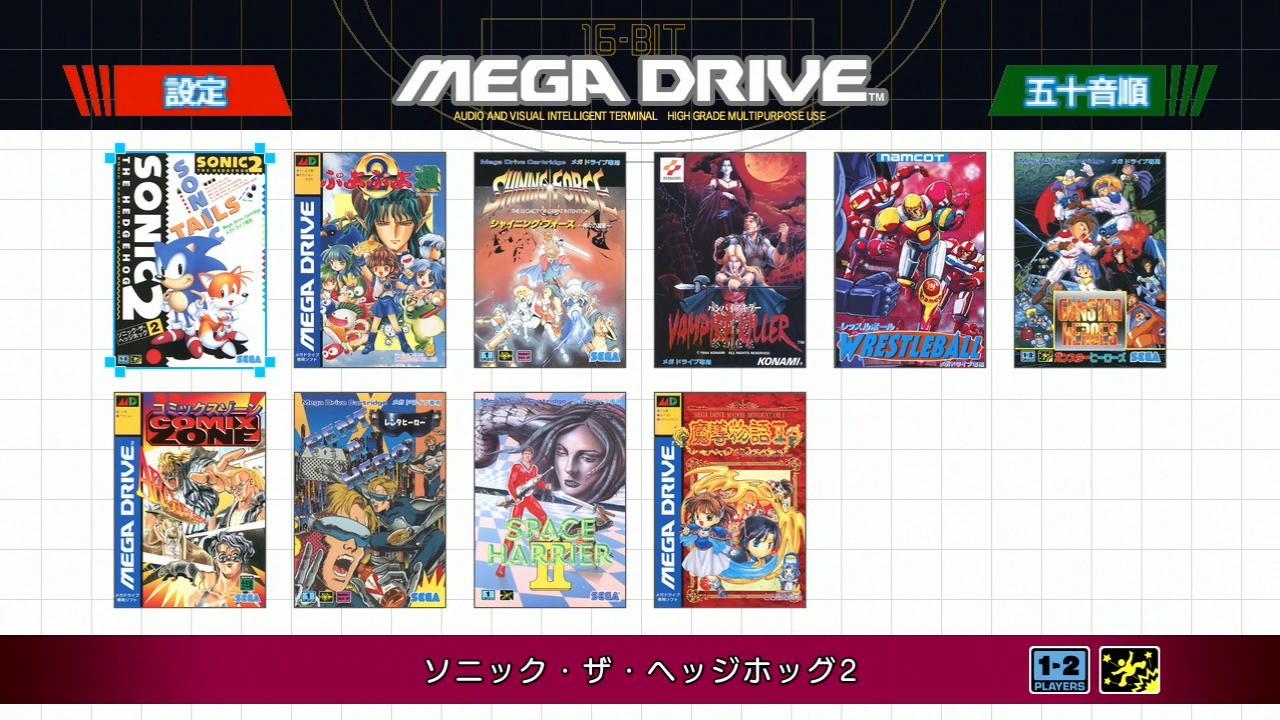 Список игр Mega Drive Mini